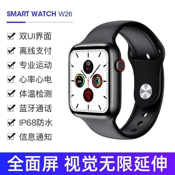 智慧手環 手錶男女情侶多功能通話防水跑計步運動手環