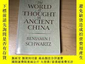 二手書博民逛書店(揮淚去庫存)The罕見World of Thought in Ancient China 史華慈《古代中國的思想