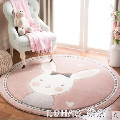 卡通可愛兒童房圓形地毯客廳地毯臥室床邊加厚地墊吊籃電腦椅地墊 樂活生活館