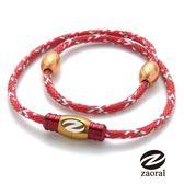 Zaoral 甦活磁石項圈-紅/金RD/GD (M號)