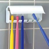 日本洗漱牙刷收納盒吸壁式牙刷架簡約牙具收納架衛生間浴室置物架 雙12鉅惠