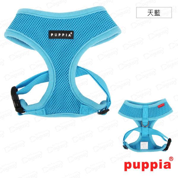 狗日子《Puppia》經典柔軟胸背心 XXL號 大型犬專用 繽紛12色