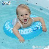 嬰兒游泳圈 可調節新生兒寶寶趴圈兒童保健游泳背帶腋下圈 優家小鋪