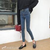 牛仔褲 韓版復古百搭流蘇牛仔褲女高腰顯瘦緊身小腳鉛筆褲長褲潮 辛瑞拉