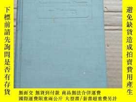 二手書博民逛書店民國英文原版書:ELECTROMAGNETIC THEORY罕見電磁理論 1941年印刷 品好Y22788