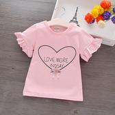 女童T恤 女童夏季T恤2020新款純棉短袖上衣小女孩韓版小童體恤純棉打底衫【快速出貨】