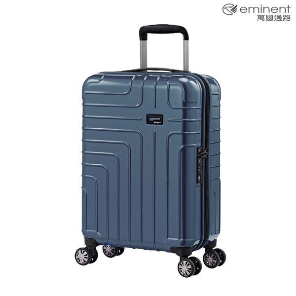 eminent【伊洛絲】極輕絕美鏡面PC行李箱 20吋(新黑灰)KG93