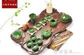 紫砂茶具套裝科技木電熱磁爐汝窯蓮花茶盤  西城故事