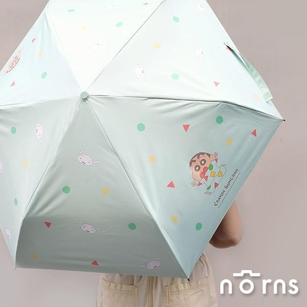 蠟筆小新抗UV輕量自動傘- Norns 正版授權 防風傘 黑膠傘 雨傘