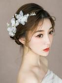 新娘頭飾森系仙美