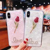 【SZ15】奢華水鑽貝殼滴膠玫瑰花軟殼 iphone xs max 手機殼 iphone 7 plus手機殼 iphone 6s plus 手機殼