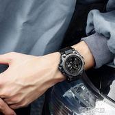 手錶 男士手錶防水特種兵運動學生智慧戰術潮黑科技多功能機械電子錶男 酷動3C