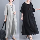 洋裝 連身裙五分袖針織交叉綁帶中大尺碼連衣裙加肥文藝純色大擺裙子