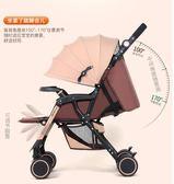智兒樂嬰兒推車嬰兒車寶寶手推車