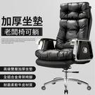 【STYLE 格調】尊爵款頂級坐墊牛皮雙層加厚人體工學厚實主管椅/老闆皮椅黑色