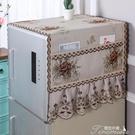 冰箱防塵布-冰箱蓋布單雙開門冰柜防塵罩子簾滾筒式洗衣機蓋巾對開門布藝蕾絲 提拉米蘇