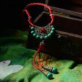 毛衣鍊 民族風瑪瑙-銅扇設計情人節生日禮物女項鍊73hf2【時尚巴黎】