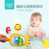寶寶洗澡玩具撈撈樂 小黃鴨嬰幼兒漂浮戲水玩具套裝男女孩