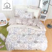 被套床包組 雙人-精梳棉兩用被床包組/香榭玫瑰/美國棉授權品牌[鴻宇]台灣製-1893