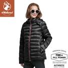 【Wildland 荒野 女 700FP 可回溯羽絨外套《黑》】0A82101/輕羽絨外套/保暖外套/連帽外套