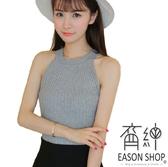EASON SHOP(GW5994)韓版露肩挖背坑條紋短版彈力貼身露肩掛脖無袖針織衫背心女上衣服顯瘦內搭衫藍