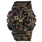 【CASIO】 G-SHOCK 街頭時尚迷彩圖樣雙顯錶-卡其(GA-100CM-5A)