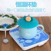 暖暖養生杯辦公室牛奶加熱器咖啡恒溫寶家用保溫底座熱茶加熱杯墊月光節