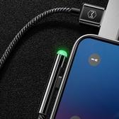 Mcdodo 麥多多 彎頭 iPhone/Lightning充電線傳輸線 LED 2A快充 一級棒系列 120cm