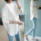 長袖T恤 秋冬2021年新款加絨寬鬆純棉白色T恤女裝內搭長袖打底衫上衣大碼寶貝計畫 上新