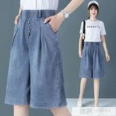 五分闊腿牛仔褲女2021新款夏季寬鬆薄款顯瘦七分褲鬆緊腰六分短褲 夏季新品