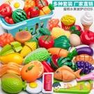 兒童廚房玩具家家酒切蔬菜披薩切水果玩具套裝男女孩【淘嘟嘟】