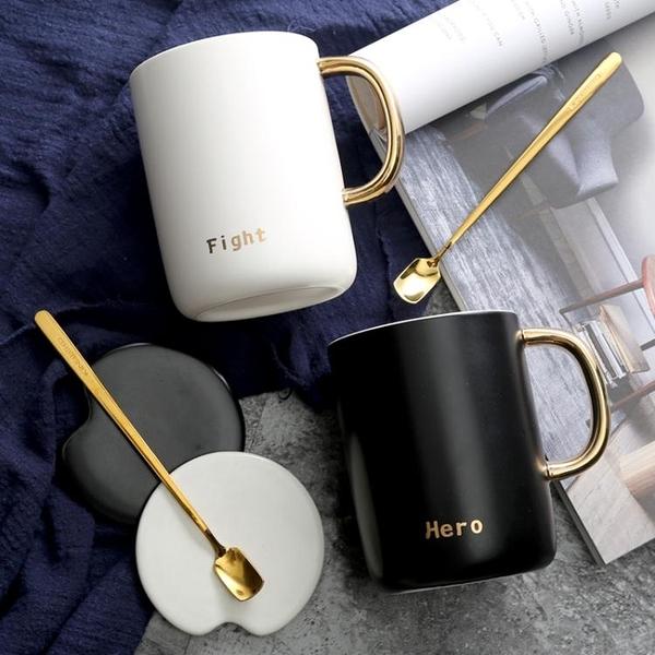 陶瓷馬克杯創意咖啡杯帶蓋勺情侶一對水杯 萬客居