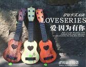 吉他-兒童小吉他它玩具可彈奏仿真中號尤克里里初學者樂器琴音樂送撥片 多麗絲旗艦店