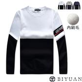 【OBIYUAN】刷毛長T 撞色 印花 保暖 長袖T恤 長袖衣服 共3色【HJ5571】