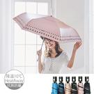 【日本雨之戀】降溫10℃鈦奈米自動波希米亞6色-SGS認證/防曬/抗UV/晴雨傘