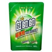 白帥帥超淨亮抗菌洗衣精補充包1.65L【愛買】