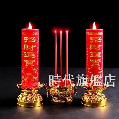 電子蠟燭插電電池兩用式電子蠟燭供佛香爐財神拜佛仿真LED長明燈節能一件免運