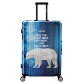 【CENTURION百夫長】拉鍊款22吋C79北極熊行李箱
