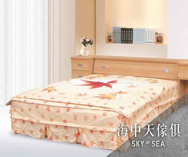 {{ 海中天休閒傢俱廣場 }} 房間組三件(床箱+床底+床頭櫃)-雙大6尺-四色可選