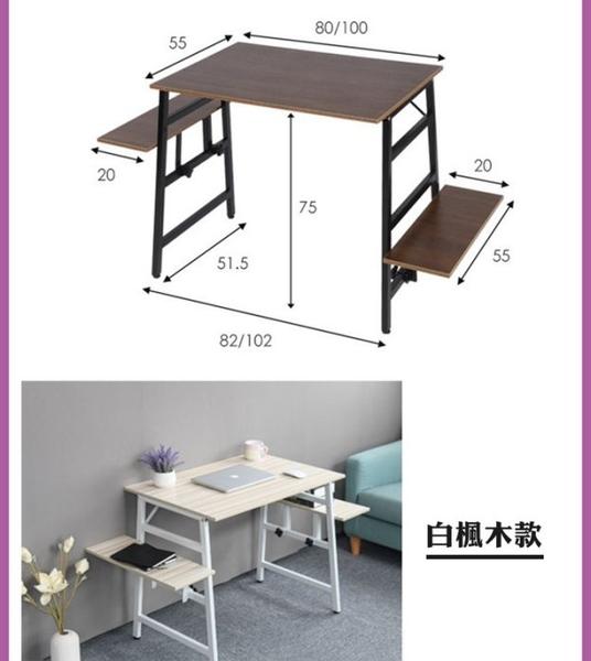 柚柚的店【可變形時尚書桌24129-198】書桌 電腦桌 辦公桌子 寫字桌 置物桌 課桌椅子 櫃子 床邊桌