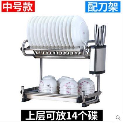 中號款(配刀架)不銹鋼碗架廚房置物架瀝水架2層