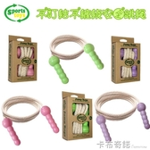 兒童新品小學生一年級幼兒園5歲10可調節初學者小孩專用棉繩 雙十二全館免運