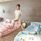 床包被套組 / 單人【米奇手牽手藍】含一件枕套  高密度磨毛布  戀家小舖台灣製ABF112