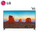 [LG 樂金]65型 UHD 4K IPS 硬板電視 65UK6500PWC