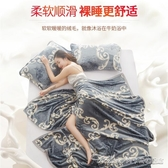 珊瑚法蘭絨毛毯床單墊床單人小被子加厚冬季毯子加絨學生宿舍鋪床YYJ(速度出貨)