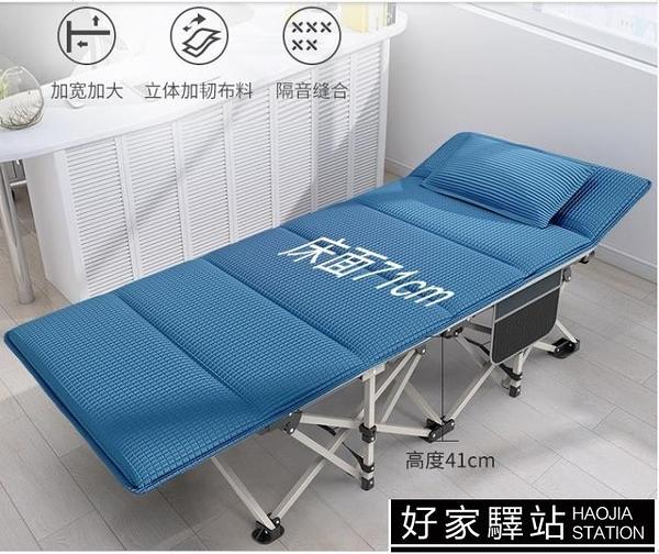 RESTAR瑞仕達摺疊床單人辦公室午睡床午休躺椅家用簡易便攜行軍床