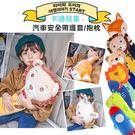 韓系兒童居家用品 安全帶護套/柔軟舒適/卡通動物