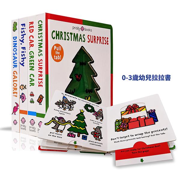 【禮品套組】A CHANGING PICTURE BOOK幼兒啟蒙硬頁圖畫英文童書套裝四冊