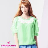 【SHOWCASE】甜美蕾絲領波浪袖雪紡上衣(綠)