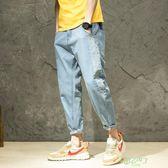 夏季破洞牛仔褲男寬鬆休閒學生港風九分褲潮流哈倫褲小腳淺色褲子